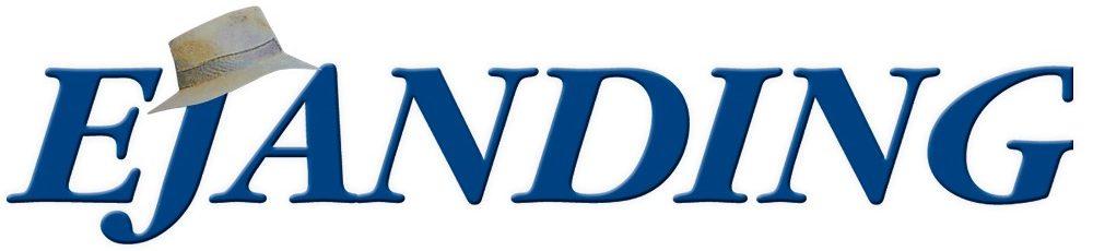 cropped-ejanding-logo.jpg